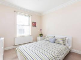 Gipsy Hill Little Pad