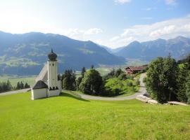 Schonderhof, Hart im Zillertal