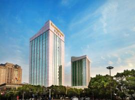 The Sovereign Hotel, Kunshan (Luoxiang yakınında)