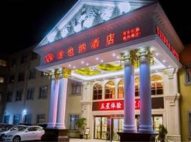 Vienna Hotel Pudong Airport Nanzhu Road Branch, Şanghay (Yancang yakınında)