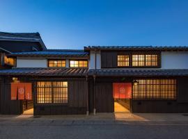 SenzanAn Kitamachi, Yuasa (Karekawa yakınında)