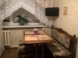 Apartment on Lenina 104