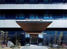 Hatago Inn Shizuoka Yoshida IC, Shimada