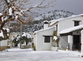 Casa Rural Tio Frasquito, Yeste (рядом с городом Los Belmontes)