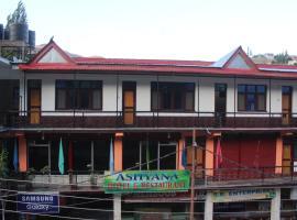 Hotel Ashiyana And Restaurant, Kargil