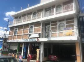 Hotel Mary, Huehuetenango (рядом с городом Nebaj)