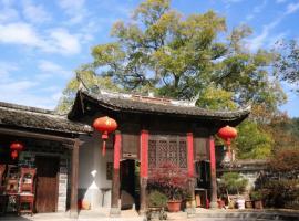Peitian ancient people's house hoeing, Liancheng (Jiele yakınında)