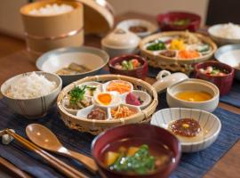Tawaraya(Family-Run Japanese Inn), Kitakata
