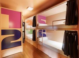 HUUX Hostel