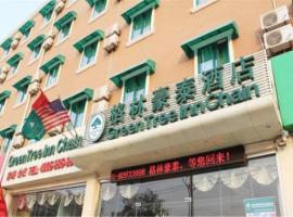 GreenTree Inn ShanDong JiNan Bus Terminal Station Express Hotel, Jinan (Luokou yakınında)