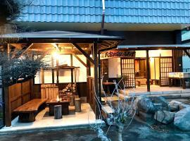 Kominkanoyado Tarumizu, Tarumizu (Kanoya yakınında)