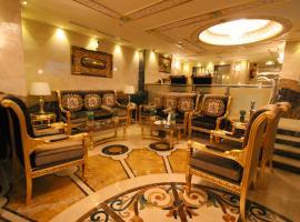 Al Adl Jewel Hotel