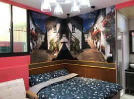 Tainan BHF Homestay
