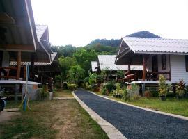 Pyramid Bungalow, Ban Chai Thale