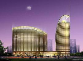Jurong Yukun New Century Hotel Jiangsu, Jurong