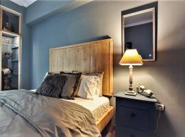 Apopsis Luxury Apartment