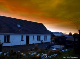 Lakefield Gallery, Achill (рядом с городом Кил)