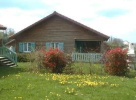 Ferme auberge Lou Braisadou, Saint-Mamet-la-Salvetat (рядом с городом Vitrac)