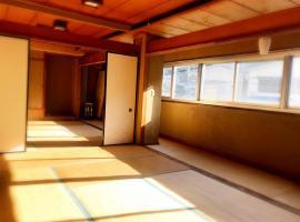 Guesthouse Kichiyo