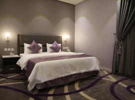 Riyada Home Apart Hotel