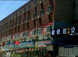 Live Here Chain Apartment, Changping (Xishatun yakınında)