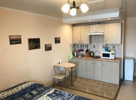 Studio v in Ryabinushki