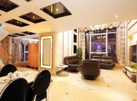 Louidon Mega Apartment Hotel Of Kam Rueng Plaza - Sunshine Apartment