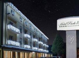 Hotel Park 108