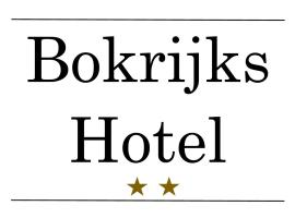 Bokrijks Hotel, Genk (Diepenbeek yakınında)
