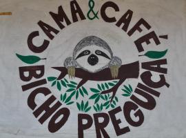 Cama&Café Bicho Preguiça, Baía da Traição (São Francisco yakınında)