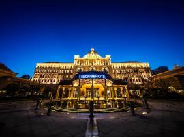 The Qube Hotel Nanchang East, Nanchang (Jiangxiang yakınında)