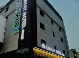 Subway Hotel