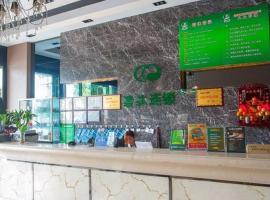 Qingmu Hotel Nantong Tongzhou Yinhe Road, Tongzhou (Jinsha yakınında)