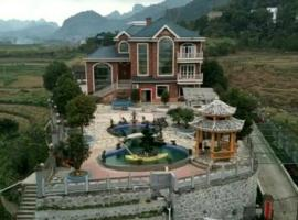 Shan Zhuang Villa, Datian (Yong'an yakınında)