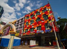 GDS Hotel Sentral