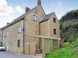 Granary Cottage, South Petherton (рядом с городом Kingsbury Episcopi)