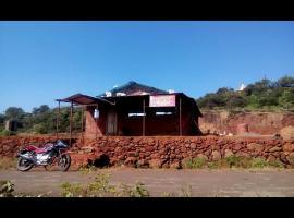 Hotel Shivsahyadri, Satara (рядом с городом Lamaj)