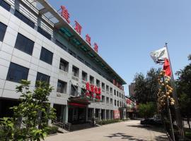 Beijing Jia Li Hotel, Pekin (Jiuxianqiao yakınında)