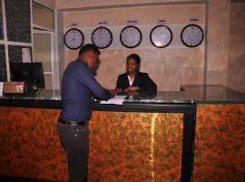 Centera Hotel & tourism, Dirē K'alu