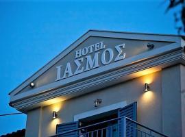 Boutique Hotel Iasmos