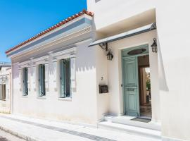 Dreamy House Near Acropolis