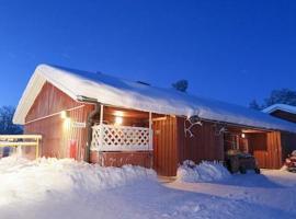 Holiday Home Sevetinranta b5, Sevettijärvi (рядом с городом Янккила)