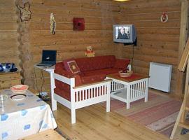 Holiday Home Alatupa, Suomutunturi (рядом с городом Paloperä)