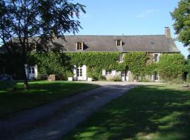 Manoir de Pommery, Sixt-sur-Aff (рядом с городом Renac)