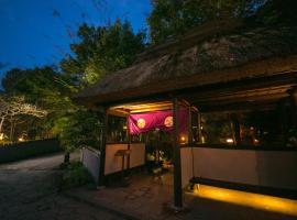 Shukubo Kawaseminosho - The Kingfisher resort