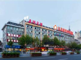 Yiwu Wuhu Business Hotel