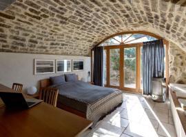 Maison Vierthaler en bas, Sanilhac (рядом с городом Tauriers)
