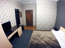 Mini-Hotel Pulsar