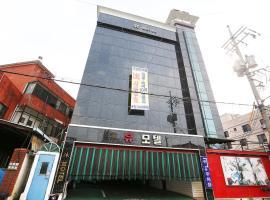 Hue Motel, Chungju