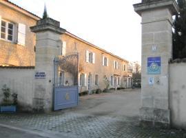 Le Logis d'ANTIGNY, Usseau (рядом с городом Saint-Saturnin-du-Bois)